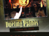 Dueling Pianos   August 16th
